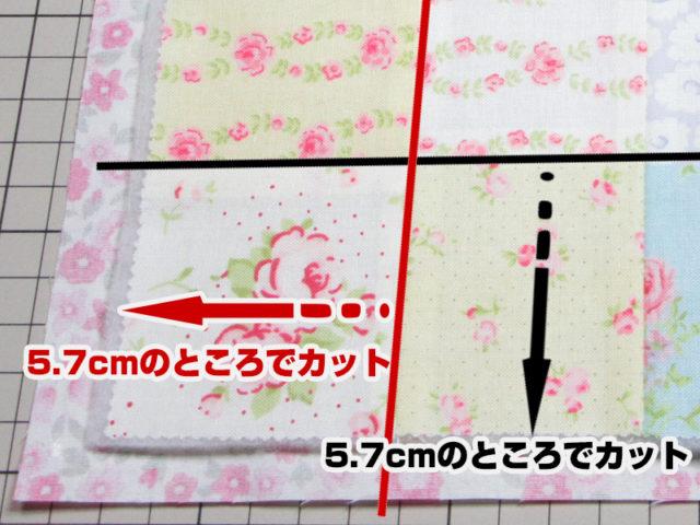 春待ちFleursミニキルト-4
