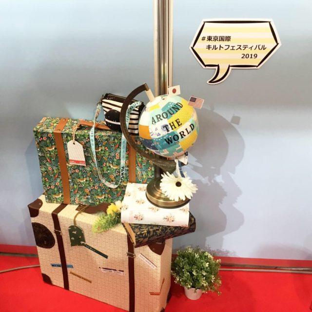 東京国際キルトフェスティバル COTTON+STEEL